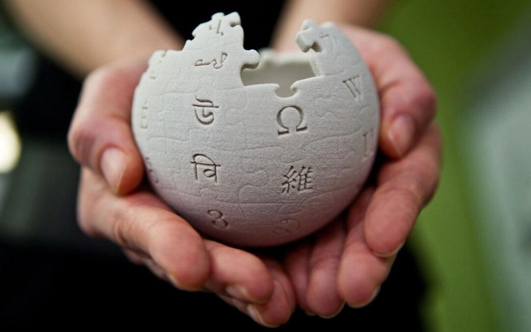 REMS technology enters Wikipedia